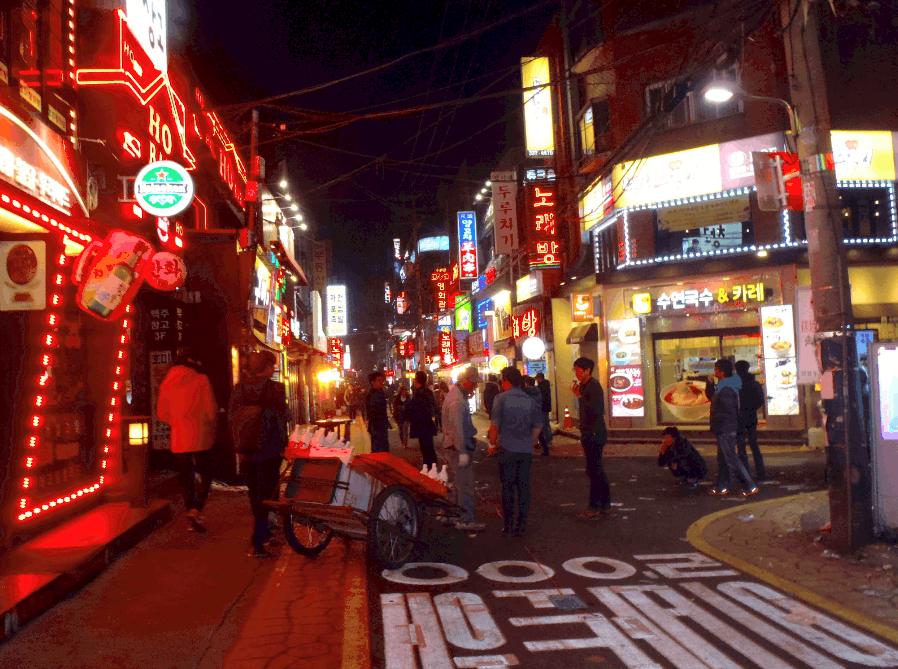Long Layover in Seoul