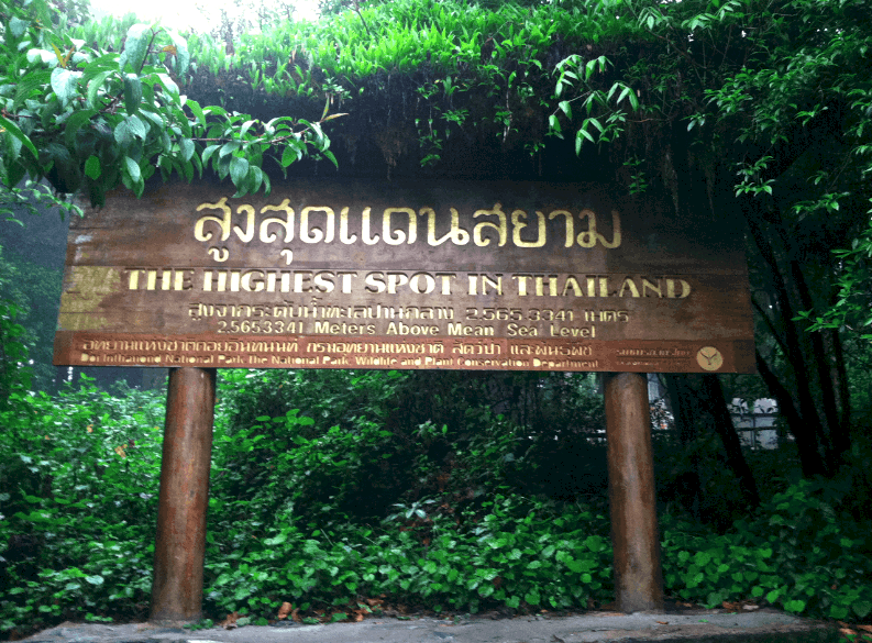 doi inthanon sign 2