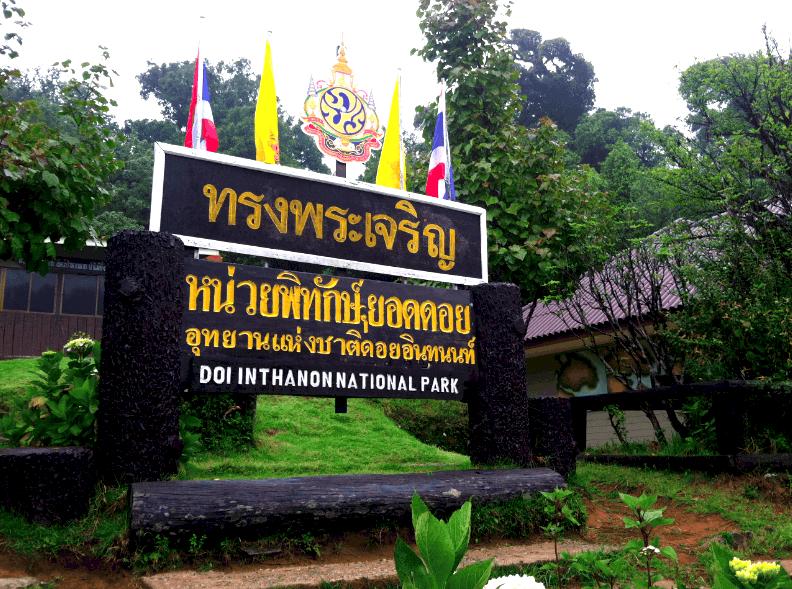 doi inthanon sign
